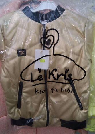 Красивая модная демисезонная подростковая курточка на девочку р.140-158, фото 2