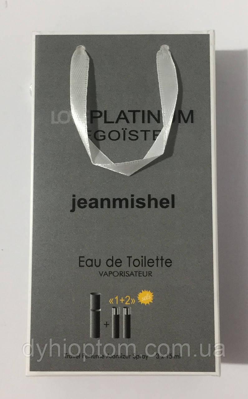 Міні парфуми jeanmishel Lovе Egoiste Platinum Pour Homme Men 3*15ml опт