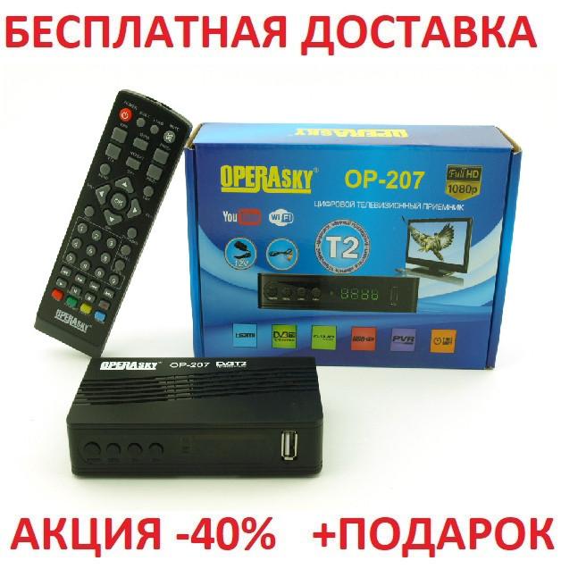 Цифровой тюнер Т2 Operasky OP-207 цифровой DVB-Т2 ресивер Внешний тюнер USB HDMI