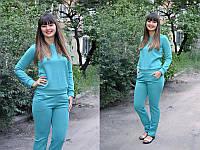 Женский осенний костюм