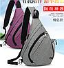 Нагрудная молодежная,городская сумка,слинг,сумка через плечо