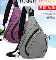 Нагрудная молодежная,городская сумка,слинг,сумка через плечо, фото 1
