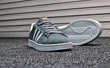 Кроссовки мужские серые Adidas Campus Gray Blue (реплика), фото 2