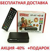 Цифровой тюнер Т2 Operasky OP-407 цифровой DVB-Т2 ресивер Внешний тюнер USB HDMI двб т2                       , фото 1