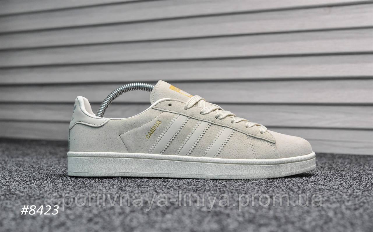 Кроссовки мужские белые Adidas Campus White (реплика)
