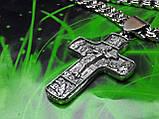 Срібний хрест з молитвою Отче Наш, фото 2