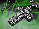 Срібний хрест з молитвою Отче Наш, фото 3