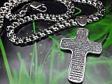 Срібний хрест з молитвою Отче Наш, фото 4