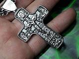 Срібний хрест з молитвою Отче Наш, фото 6
