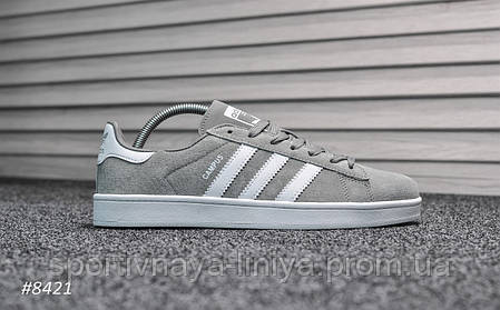 Кроссовки мужские серые Adidas Campus Gray (реплика), фото 2