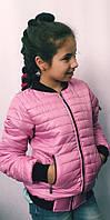 Стильная куртка детская плащёвка Новинка