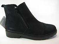 Замшевые женские демисезонные ботинки ТМ Inblu, фото 1