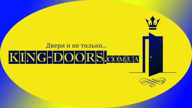 Королевские Двери