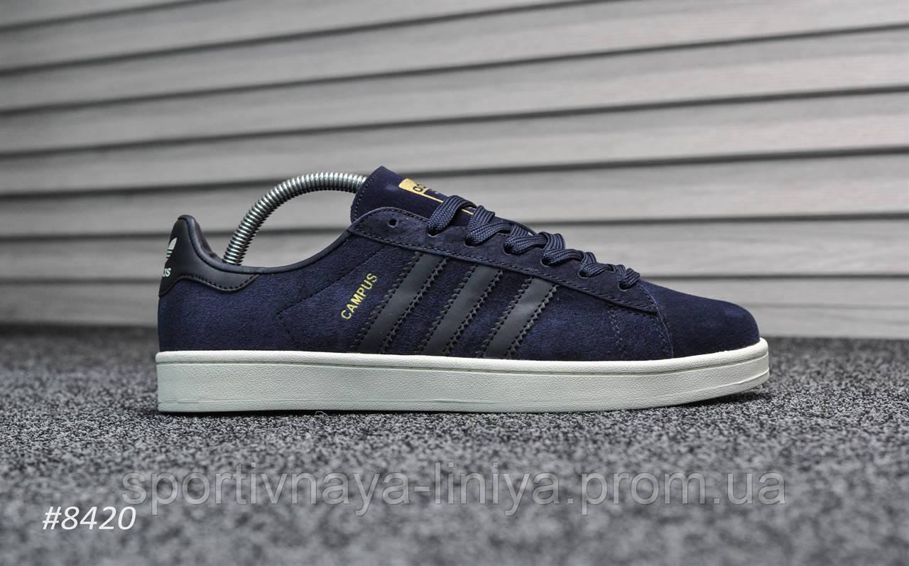 Кроссовки мужские синие Adidas Campus Blue (реплика)