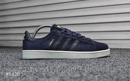 Кроссовки мужские синие Adidas Campus Blue (реплика), фото 2