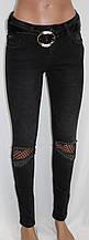 Джинсы женские леггинсы молодежные, серо-черные, колени сеточка