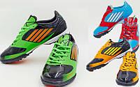 Обувь футбольная сороконожки подростковые 3026 (многошиповки): размер 32-37 (3 цвета)