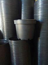 Горшок для рассады  17 диаметр 2 литра б.у голландский