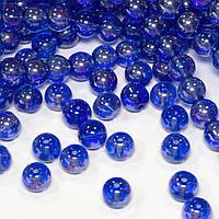 Бусины хрустальные Шар D- 6мм пачка - примерно 65шт, цвет - синий прозрачный с АБ