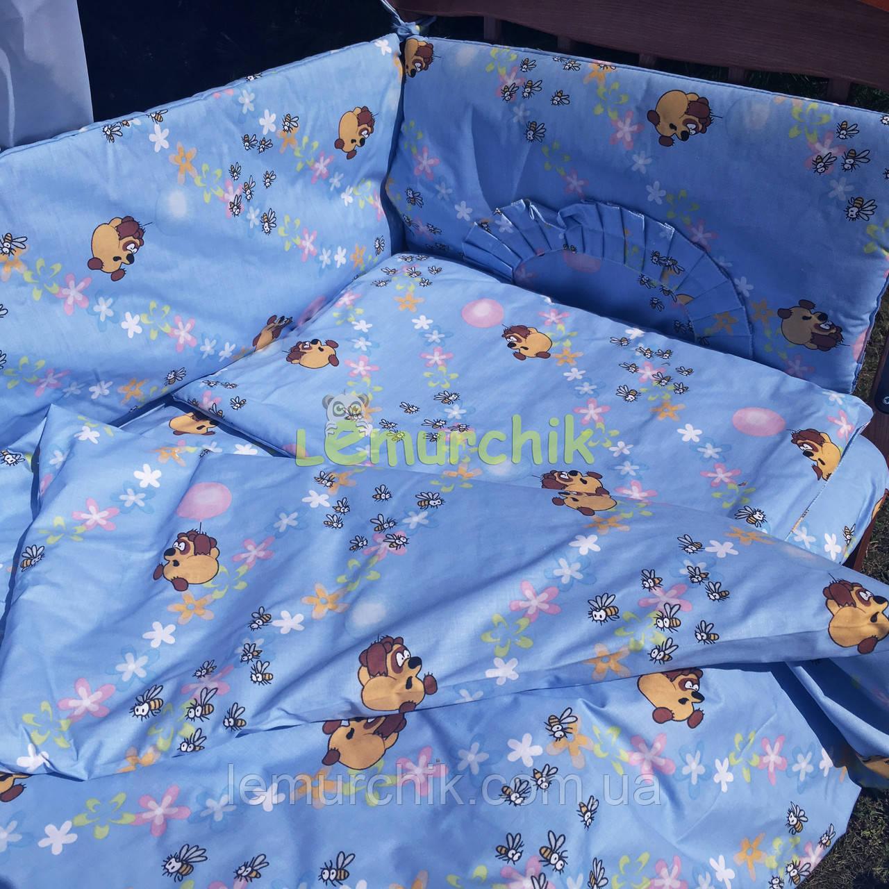 """Постельный набор в детскую кроватку (8 предметов) Premium """"Винни Пух"""" синий"""