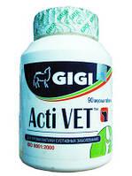 "GIGI""Acti Vet""  90тб 1/10КГ(глюкозамин, хондроитин, МСМ)"