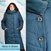 Женское зимнее пальто больших размеров в Украине. Сравнить цены ... 069ed1006e92e