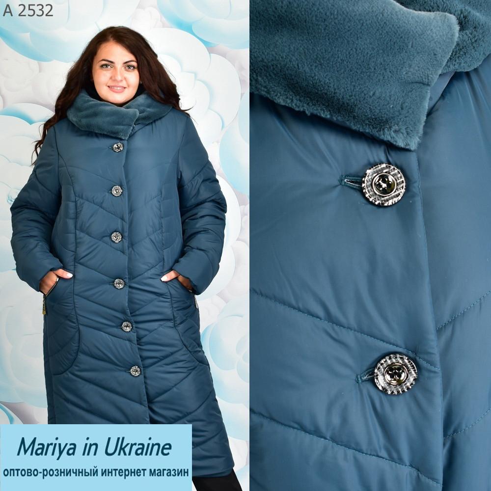 bdc8fa58bf2 Зимняя женская куртка-пальто больших размеров от 60 до 72 -  Оптово-розничный интернет