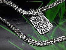 Срібний жетон з хрестом