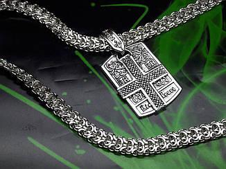 Серебряный жетон с крестом