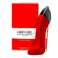 Женская парфюмированная вода Carolina Herrera Good Girl Velvet Fatale в  бархате 80 мл 3f60989e809