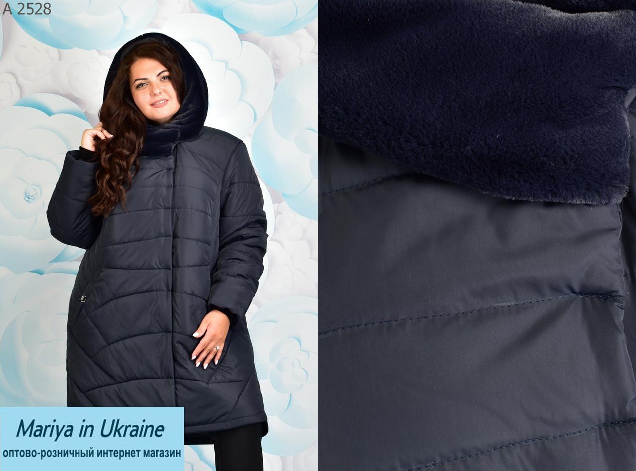 7388bdc433b1 Зимняя женская куртка больших размеров от 60 до 72