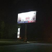 Светодиодное освещение бигбордов 6m*3m, фото 1