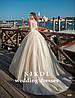 Свадебное платье 2204, фото 2