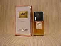 Jean Patou - Joy (1930) - Туалетная вода 4 мл (пробник) - Старый выпуск, старый дизайн, старая формула аромата