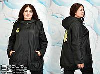 Демисезонная женская куртка на  размерна молнии раз.58-60. 60-62. 62-64 , фото 1