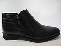 Кожаные мужские демисезонные ботинки на двух молниях ТМ Este, фото 1