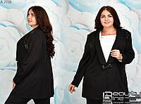 Пиджак женский батал размеры 62, 64, 66, 68, фото 1