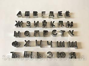 Набор форм для печенья Алфавит GA Dynasty, 18035