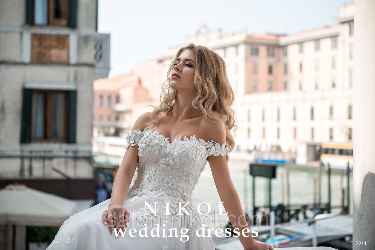 Свадебное платье 2211