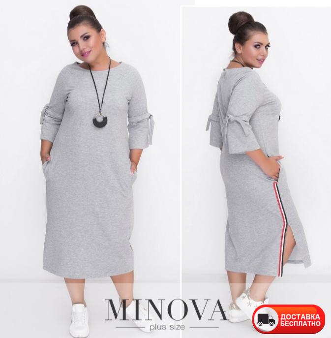 b3b2d51e3196 Трикотажное платье-миди прямого кроя батал ТМ Минова р. 50-60 купить ...