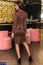 Женский юбочный костюм, фото 3