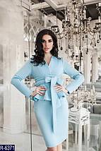 Голубой костюм женский классический, фото 2