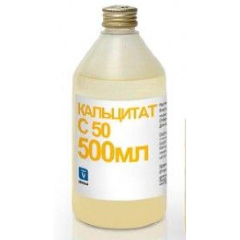 Кальцитат S50 (500мл)