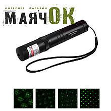 Лазерная указка JD-851, зеленый