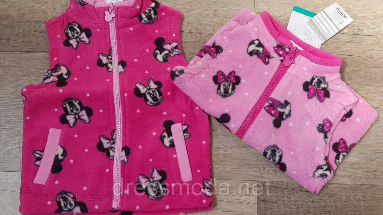 Безрукавки флисовые для девочек Minnie Бейби 6-23 мес.