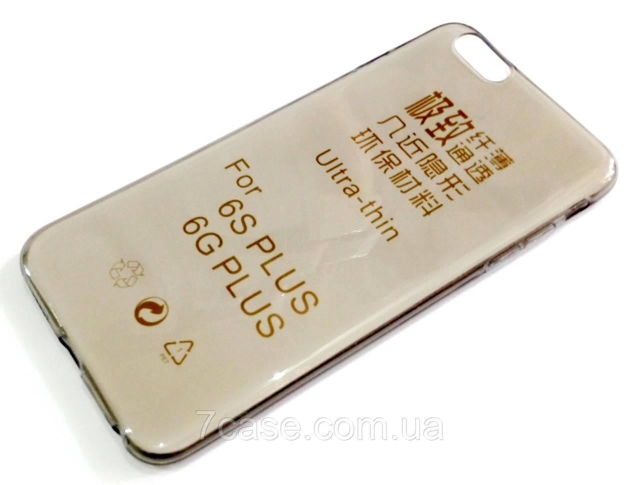 Чехол для iPhone 6 Plus / 6s Plus силиконовый ультратонкий прозрачный серый