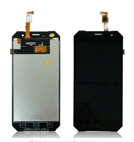 Дисплей + сенсор Sigma X-treme PQ34 Black