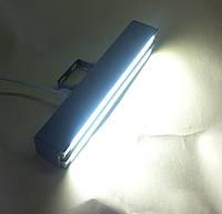 Прожектор светодиодный Aurorasvet А-25. LED прожектор., фото 1