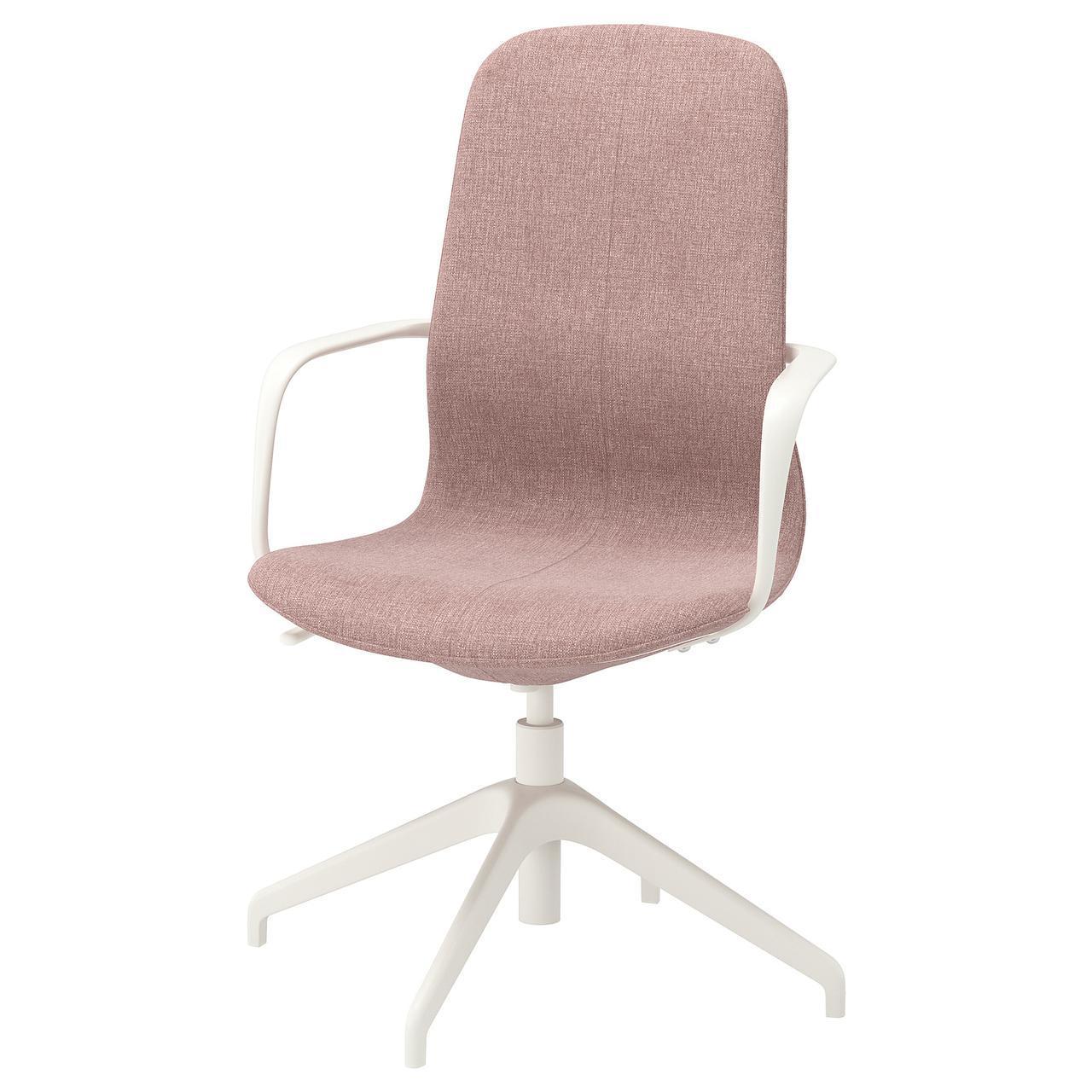 Компьютерное кресло IKEA LÅNGFJÄLL Gunnared светло-розовое белое 692.526.46