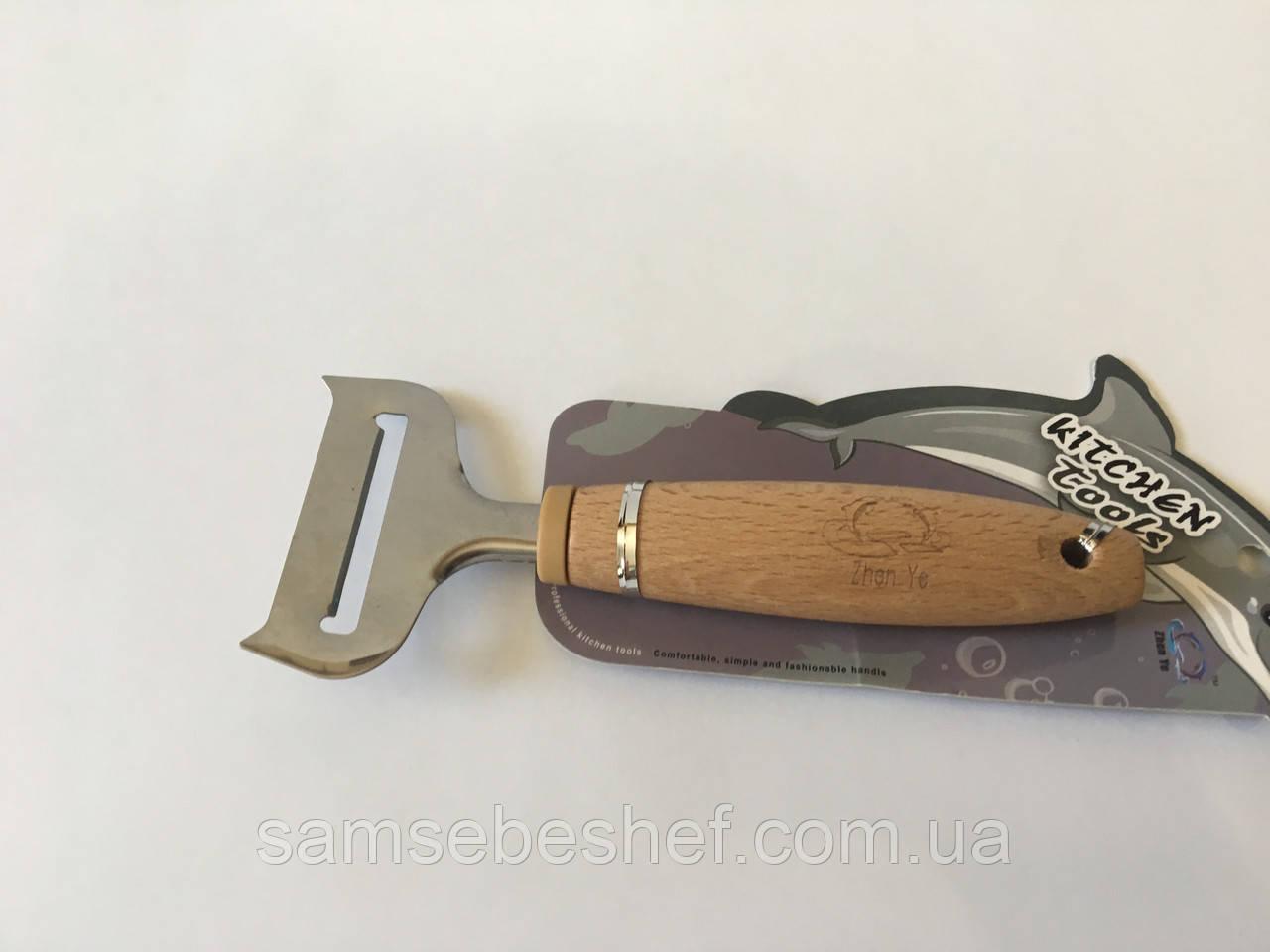 Нож-лопатка для сыра GA Dynasty, 26061